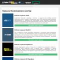 sportsreg.ru