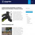 sportzoom.ru