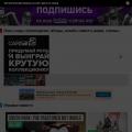 stopgame.ru