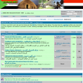 sudanforum.net
