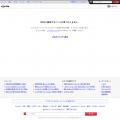 suneya02.exblog.jp