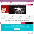 syma-iran.com