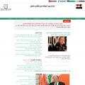syria-news.com