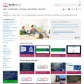 techdays.ru