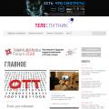 telesputnik.ru