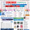 texindex.com.cn