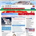 tibetwindow.com