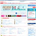 ticket.co.jp