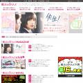 tosp.co.jp