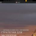 travian.ru