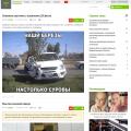 trinixy.ru