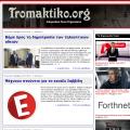 tromaktiko.org