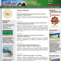 turkmenistan.ru