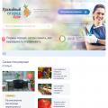 urozhaynyj-ogorod.ru