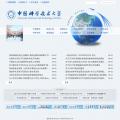 ustc.edu.cn
