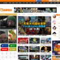 uwants.com