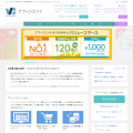 valuecommerce.ne.jp