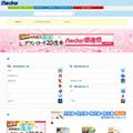 vector.co.jp