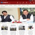 vehari.comsats.edu.pk