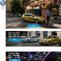 volkswagen.com.tw