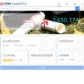 wanfangdata.com.cn