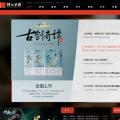 wangyuan.com