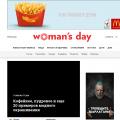 wday.ru