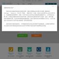 webex.com.cn