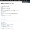 webkaru.net