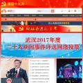 whtv.com.cn