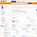 wikio.com
