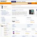 wikio.fr