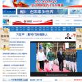 xinhua.org