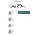 xn--vqq918a.jp