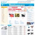 yawan.com