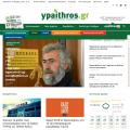 ypaithros.gr