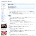 yugioh-wiki.net