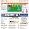 yxx.com.cn