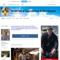 zapiski-pozitiv.ru
