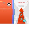 zheye.net