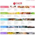 zhongsou.net