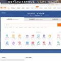 zhubajie.com